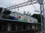 Meitetsumonorail1