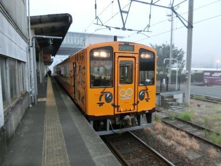 T15092006