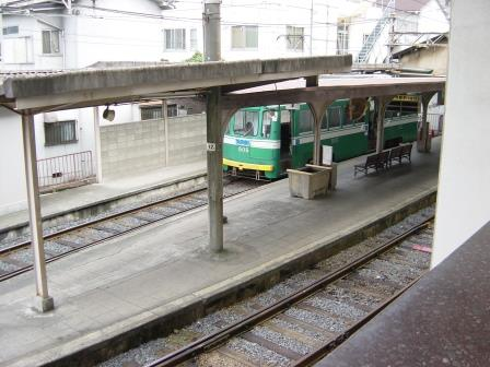 Sumiyoshikoueneki